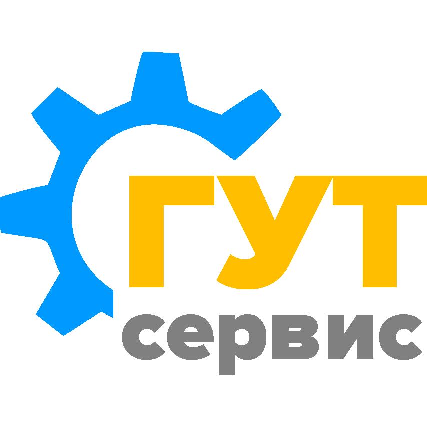 Лого Гутсервис